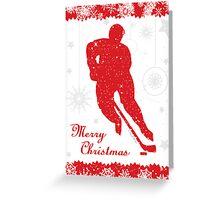 Hockey Christmas Card Red Snowflake Border Greeting Card