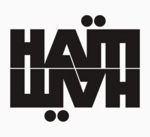 HAM™ (Haïti)  by timoza