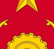 Coat of Arms of Vietnam Sticker