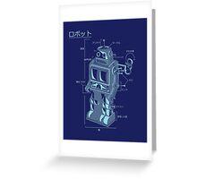 Robot Blueprint Greeting Card