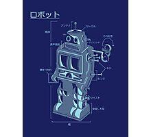 Robot Blueprint Photographic Print