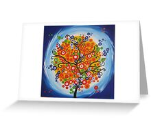 Brazilian Tree2 Greeting Card