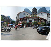 Yangshuo Township, China. Poster