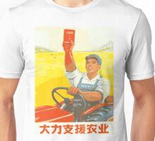 CHINESSE COMMUNIST PARY PROPAGANDA  Unisex T-Shirt