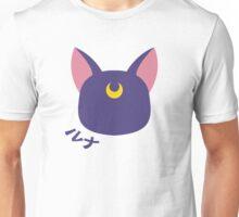 Sailor Moon Luna Tee Unisex T-Shirt