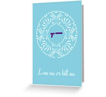 Mandala psycho killer blue sky Greeting Card