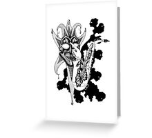 Understanding Music surreal ink pen drawing Greeting Card