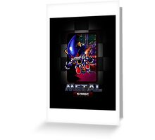 Metal Sonic Greeting Card
