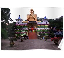 Dambulla Temple Poster