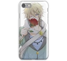 Such a Cutie! iPhone Case/Skin