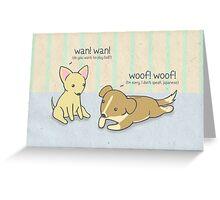 Onomatopoeia Greeting Card