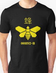 Bee Barrel Unisex T-Shirt