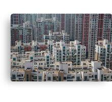 Architecture (Shanghai) Canvas Print