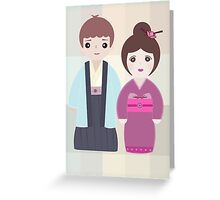9A62 Greeting Card