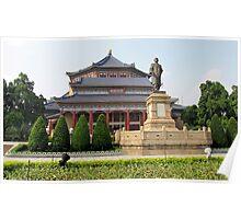 Sun Yat-sen Memorial Hall in Guangzhou Poster