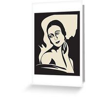 prima ballerina -  black and white version Greeting Card