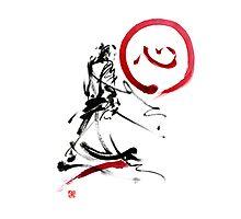 Samurai enso circle wild fury bushi bushido martial arts sumi-e  Photographic Print