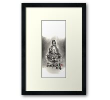 Buddha buddhist sumi-e tibetan calligraphy 禅 original ink painting artwork Framed Print