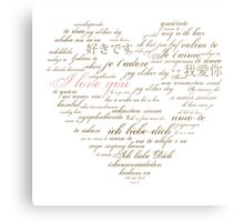 I Love You in Many Languages Metal Print