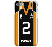 HAIKYUU!! SUGAWARA KOSHI JERSEY PHONE CASE KARASUNO ANIME SAMSUNG GALAXY + IPHONE iPhone Case/Skin