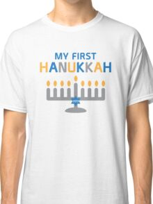 My First Hanukkah Classic T-Shirt