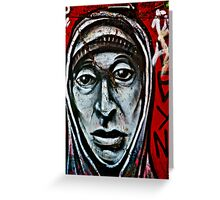 5 Pointz~~ Greeting Card