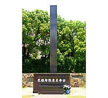 Nagasaki Hypocenter Triptych III Photographic Print