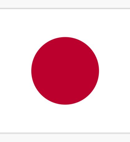 Official Flag of Japan Sticker