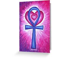 Love in Life, Heart Ankh Greeting Card