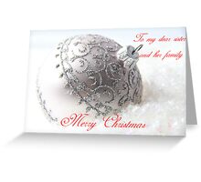 Merry Christmas to my sister Greeting Card