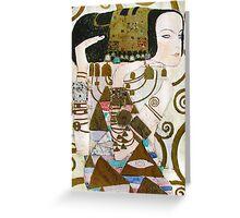 Gustav Klimt - Expectancy Greeting Card