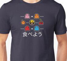 Let's Eat! Unisex T-Shirt
