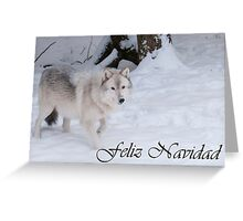 Timber Wolf Christmas Card Spanish 1 Greeting Card