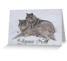 Timber Wolf Christmas Card French 2 Greeting Card