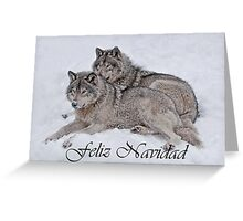 Timber Wolf Christmas Card Spanish 2 Greeting Card