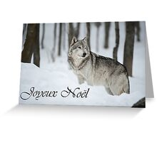 Timber Wolf Christmas Card French 6 Greeting Card