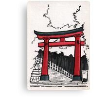 Japan : Fushimi Inari Canvas Print