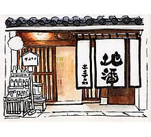 Japan : Kurashiki Liquor Store Photographic Print