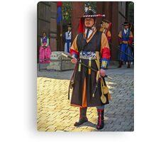 Deoksu Palace Guard Canvas Print