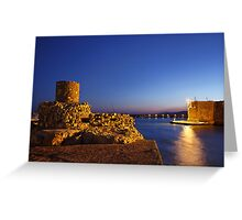 The old harbor of Ierapetra Greeting Card