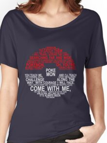 Pokemon Typhography Quotes Women's Relaxed Fit T-Shirt