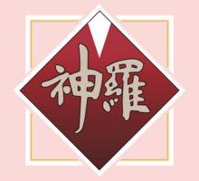 Shinra Logo - Final Fantasy VII Kids Tee