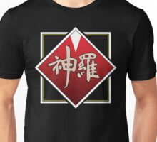 Shinra Logo - Final Fantasy VII Unisex T-Shirt