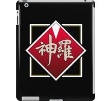 Shinra Logo - Final Fantasy VII iPad Case/Skin