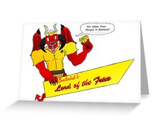 Beelzebub's Lord of the Fries Greeting Card
