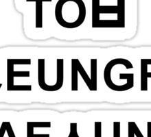 love bigbang Sticker