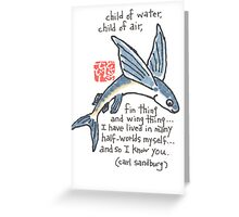 Flying Fish (v.3) Greeting Card