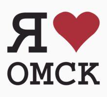 I ♥ OMSK Kids Clothes