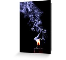 Smoke Screen Greeting Card
