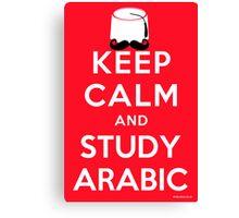 Keep Calm & Study Arabic Canvas Print